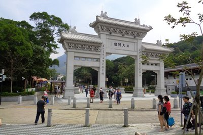 The entrance gate to Po Lin Monastery.