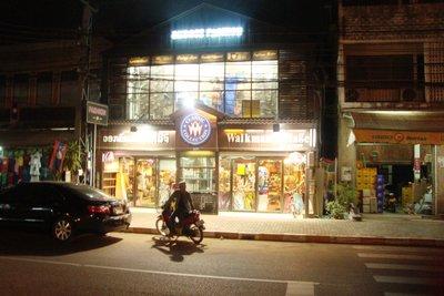 Mekong shops