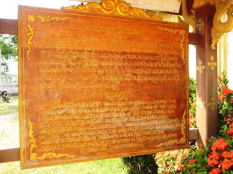 Wat Sisaket built in 1819