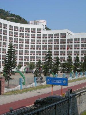 A dormitory building