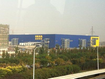 Ikea!!!