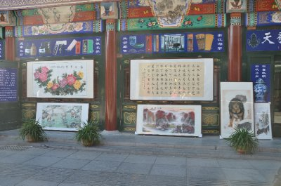 Paintings...Check out the Tibetan Mastiff on the right!