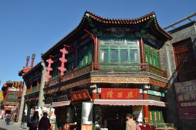 Buildings of Culture Street
