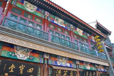 Love the temple designs