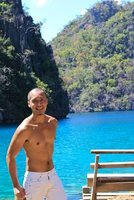 Kayangan Lake in Coron
