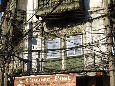Cable jungle