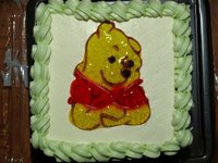 Gege's birthday cake