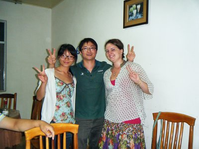 Nat, Ding Gege (Older Brother Ding) and Me