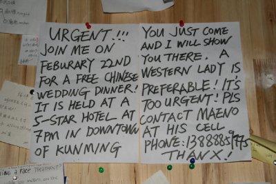 Its Too Urgent!