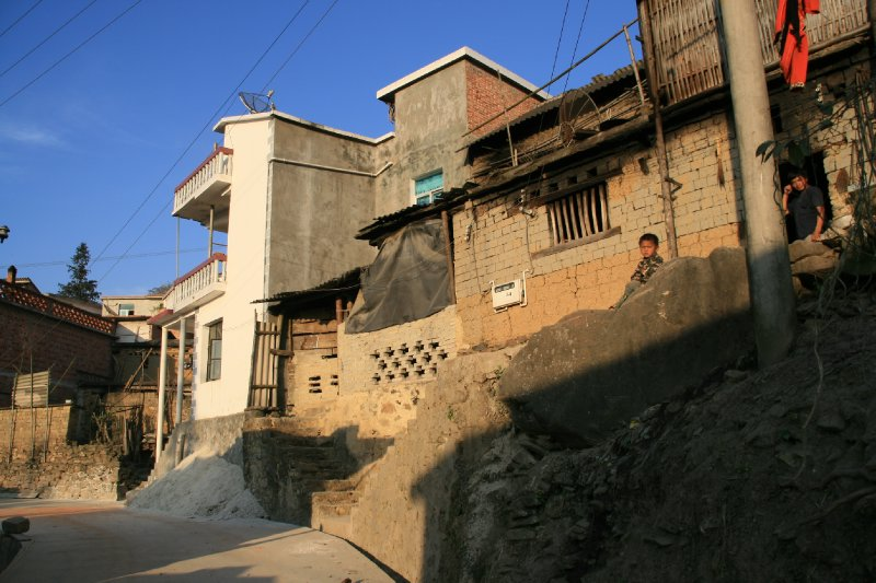 Small Village Comprising Mainly of Hani People