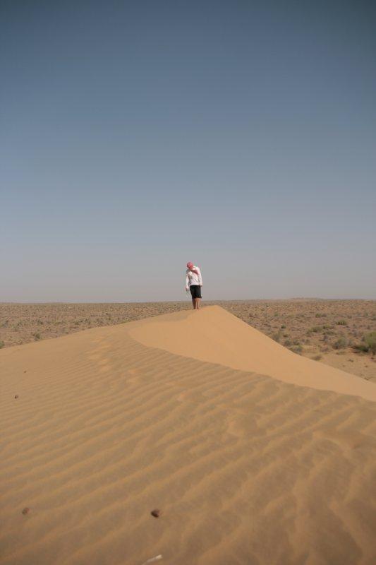 Sand Mountains