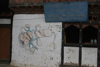 Shopfront graffiti
