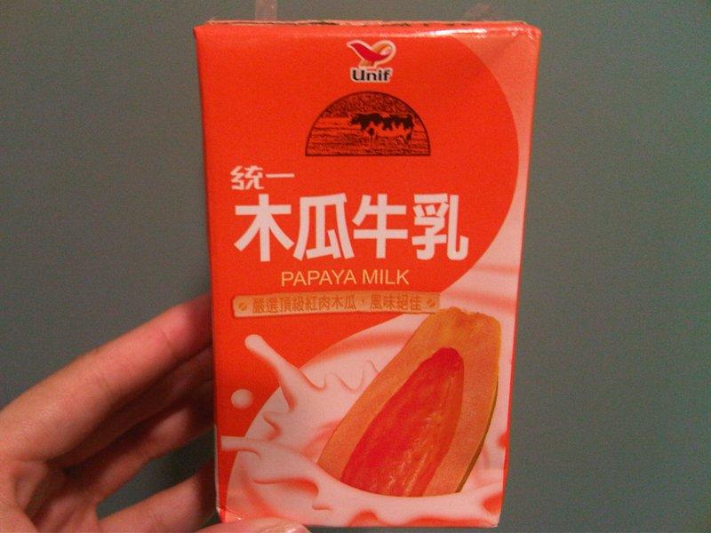 large_papaya_20milk.jpg
