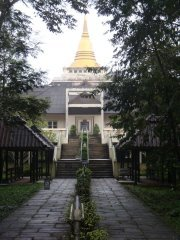The centre where we meditated