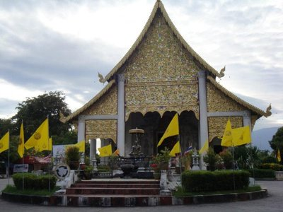 The largest wat in the city