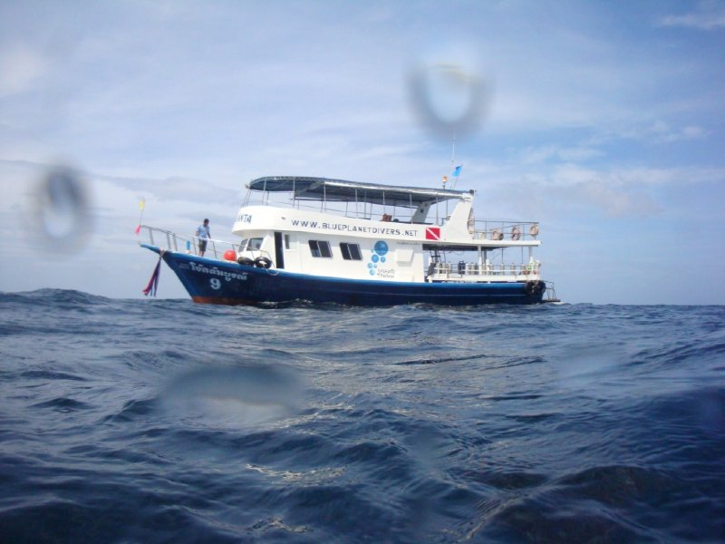 The blue planet Boat