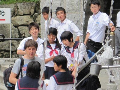 Helping with English Homework, Kyoto