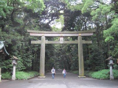 Entrance to Meiji Jingu Shrine, Tokyo