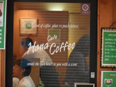 Hana Coffee, Osaka