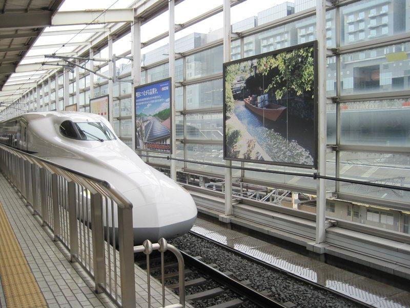 N700 Nozomi Shinkansen