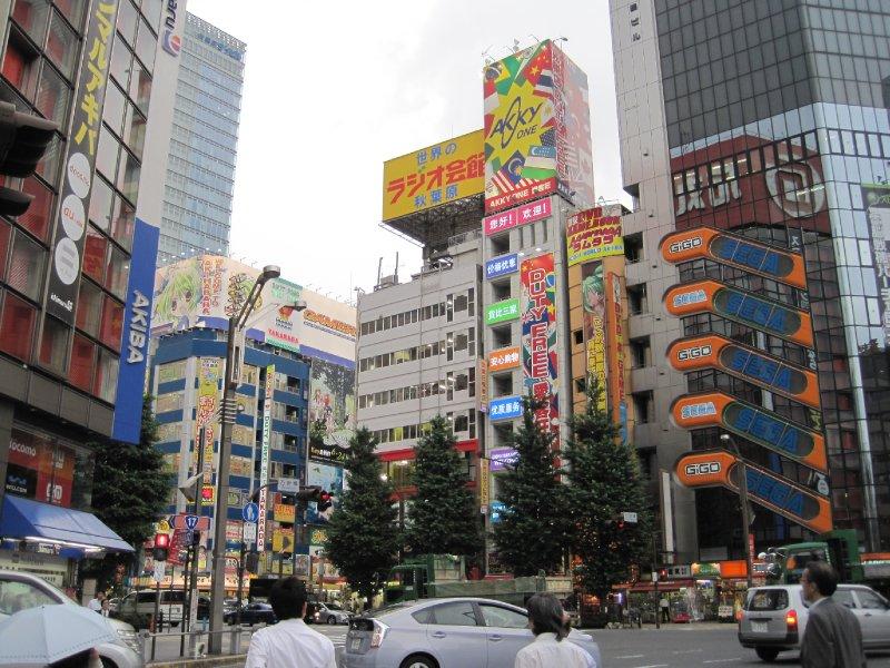 Akihabara District, Tokyo