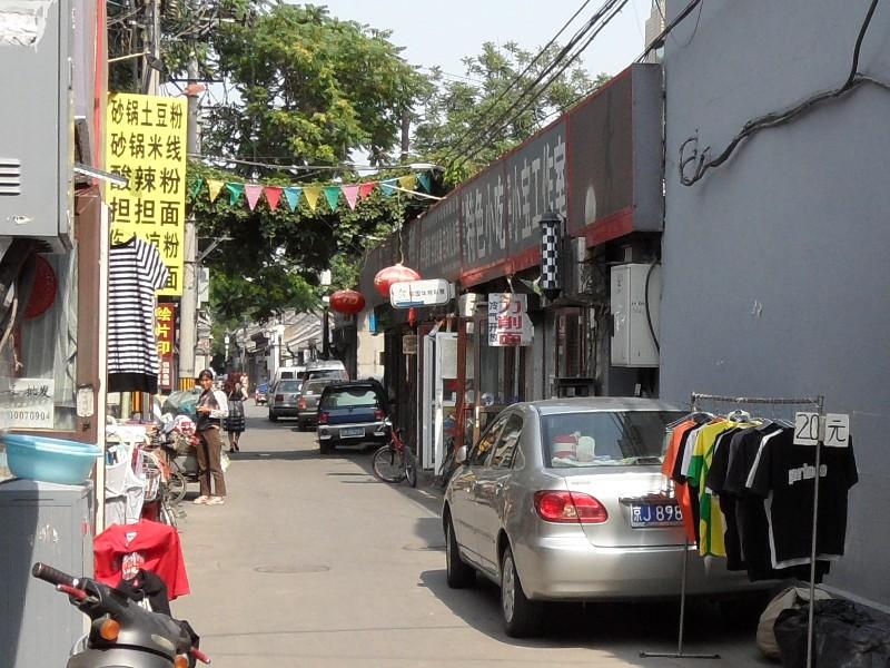 Dengcao Hutong, Beijing