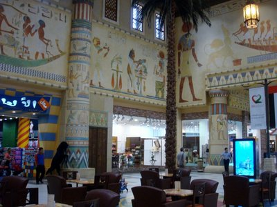 The Egyptian Court in the Ibn Battuta Mall
