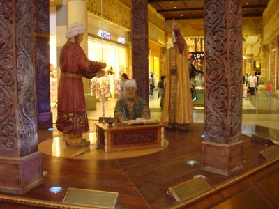 Inside the Ibn Battuta Mall