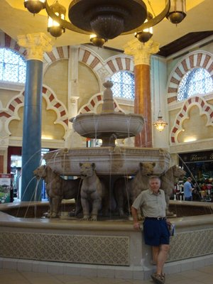 Fountain in the Ibn Battuta Mall