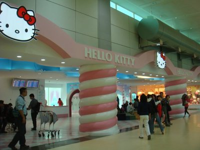 Hello Kitty departure lounge