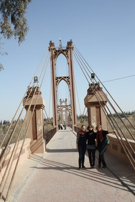 Deir Ez-Zor - Suspension Bridge