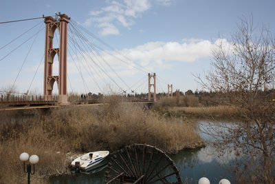 Deir Ez-Zor - View of Euphrates Suspension Bridge from Riverbank