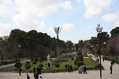 Aleppo - Park