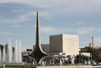 Damascus - Umawiyeen Square - Dar al-Assad Opera House