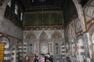 Damascus - Beit Nizaam