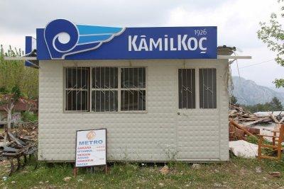 110504_KamilKoc.jpg