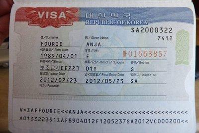 Korean_visa.jpg