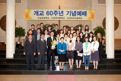 School_Staff_Photo.jpg