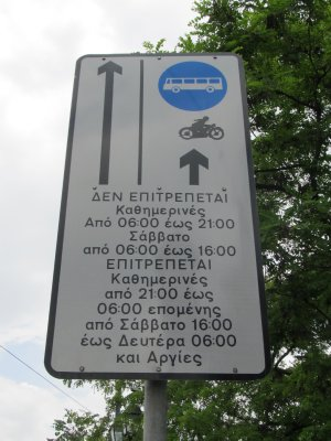 You are at point A, if a bus going to point B travels at 40 mph,how long would it take you to translate this sign?
