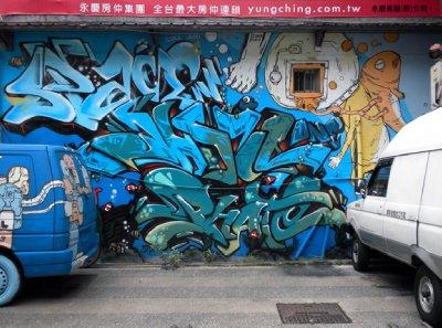 Textures of Taipei
