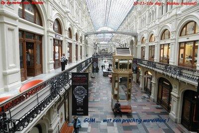 Warenhuis Gum in Moskou