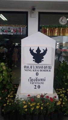 20151222_080958