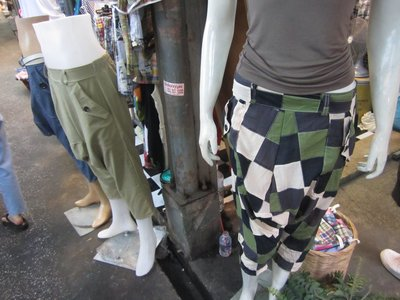 these kind of pants are popular in thailand, or some variation thereof