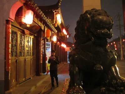 shanghai old street