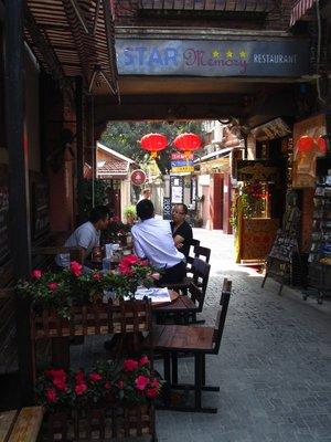 alleyway in taikang
