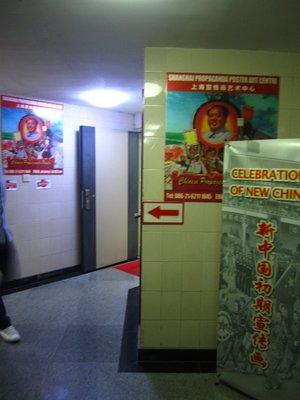 random basement propaganda art museum