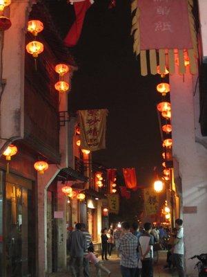 red lanterns of shantang