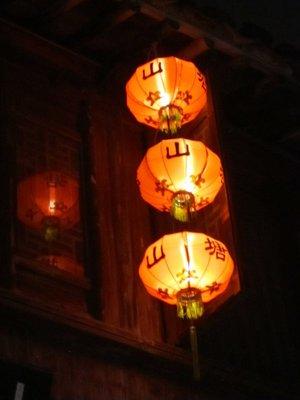 more shantang lanterns