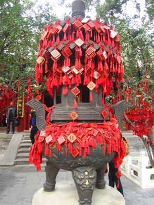 people write messages on these and hang them on trees and things outside the temple