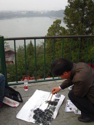 painting at beihai park